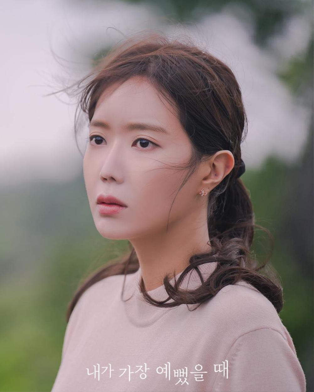 Phim của Im Soo Hyang, Ji Soo và Ha Seok Jin cùng phim của Moon Chae Won và Lee Joon Gi đều đạt rating cao nhất kể từ khi lên sóng Ảnh 1