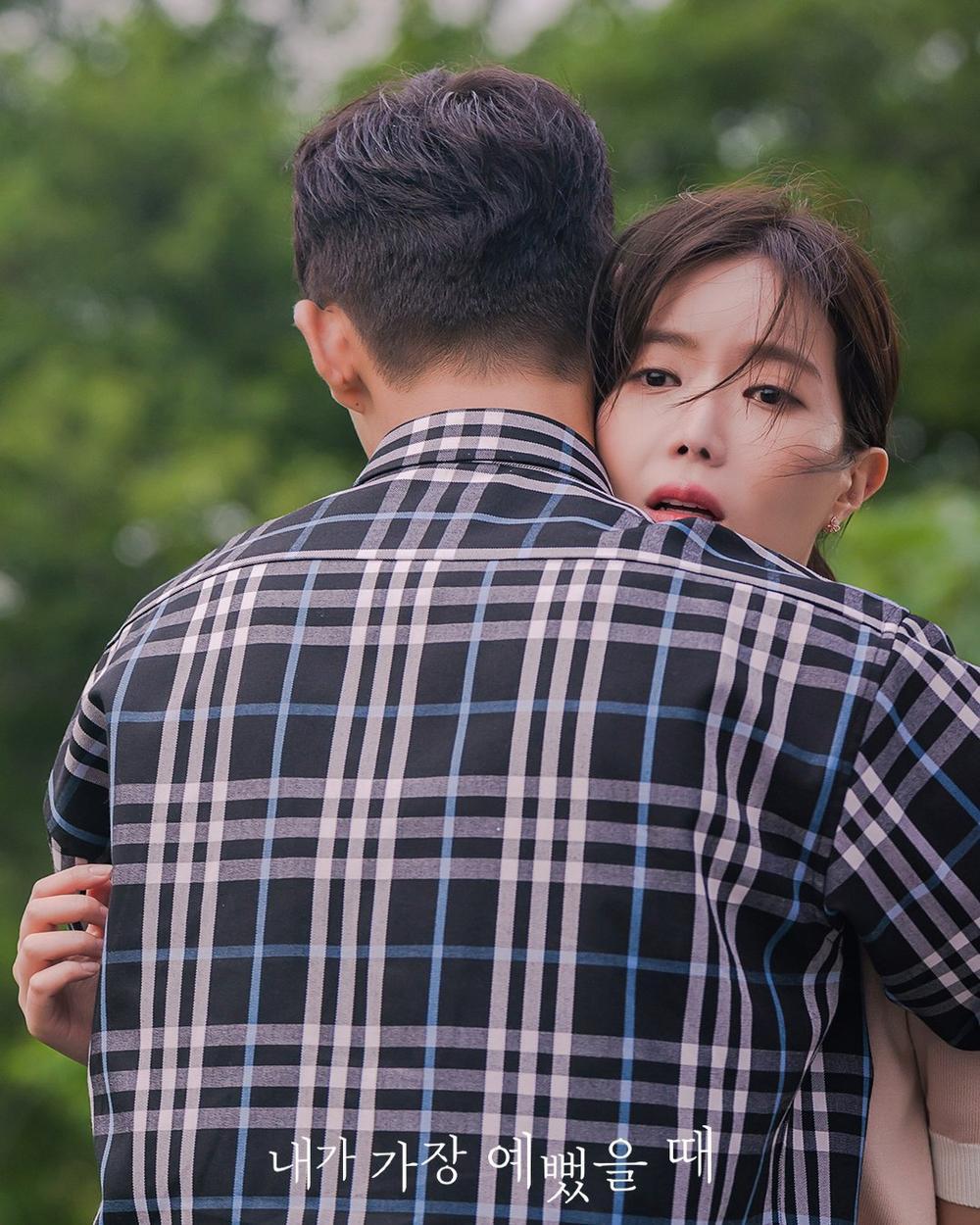Phim của Im Soo Hyang, Ji Soo và Ha Seok Jin cùng phim của Moon Chae Won và Lee Joon Gi đều đạt rating cao nhất kể từ khi lên sóng Ảnh 3