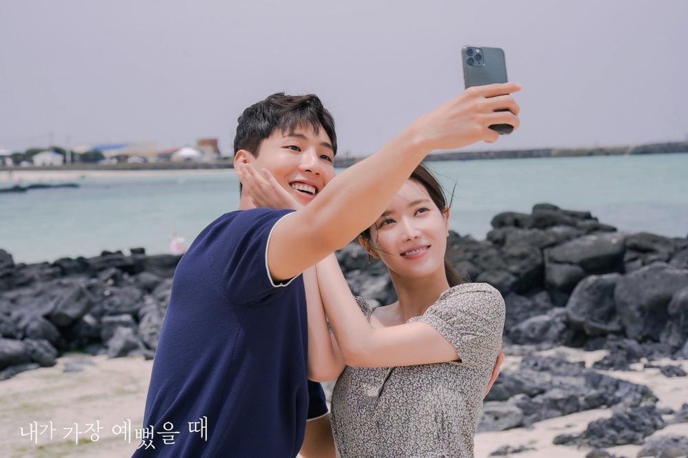 Phim của Im Soo Hyang và Ji Soo đạt rating cao nhất - Phim của Moon Chae Won và Lee Joon Gi rating giảm Ảnh 1