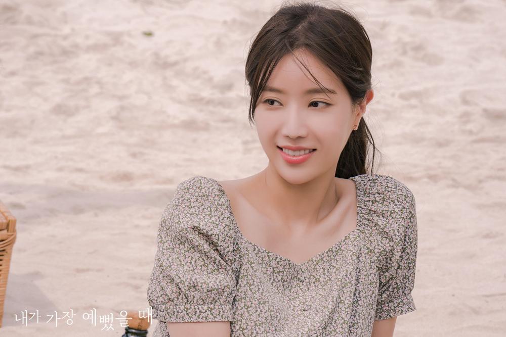 Phim của Im Soo Hyang và Ji Soo đạt rating cao nhất - Phim của Moon Chae Won và Lee Joon Gi rating giảm Ảnh 3