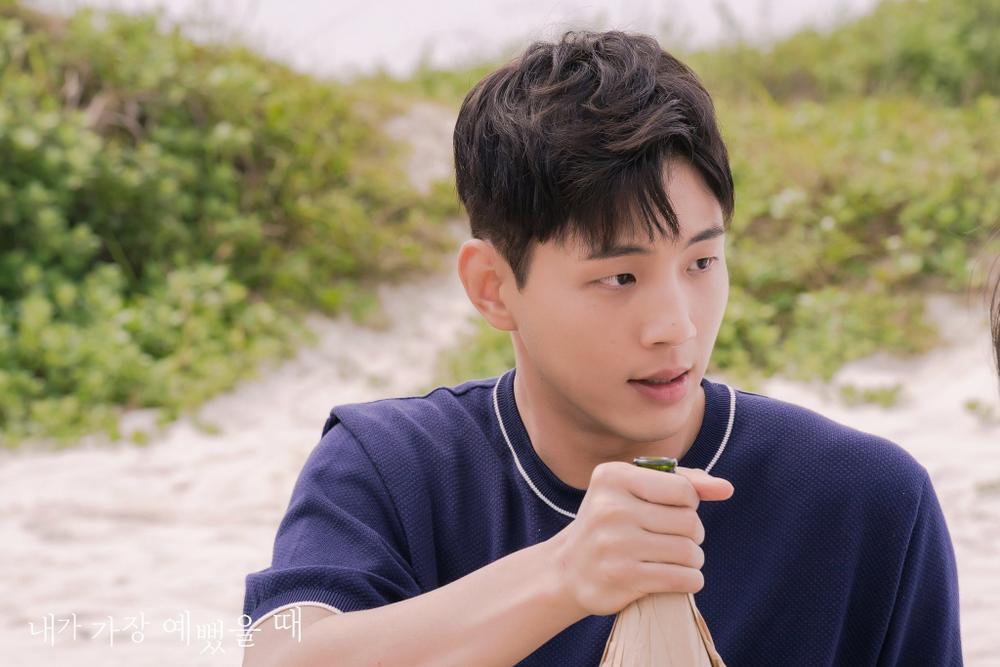 Phim của Im Soo Hyang và Ji Soo đạt rating cao nhất - Phim của Moon Chae Won và Lee Joon Gi rating giảm Ảnh 2