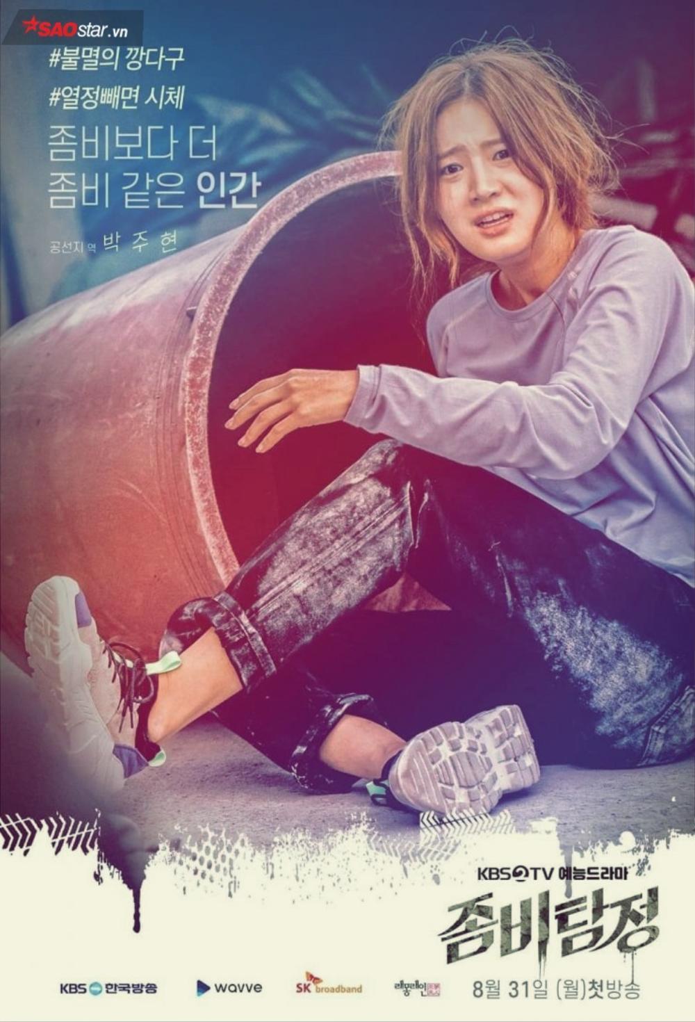 Phim truyền hình Hàn Quốc cuối tháng 9: Đa dạng thể loại nhưng nội dung không mới mẻ Ảnh 4
