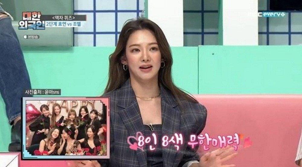 Bất ngờ với câu trả lời của HyoYeon khi được hỏi 'Thành viên SNSD nào sẽ kết hôn đầu tiên?' Ảnh 1