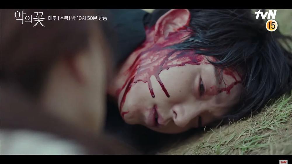 Phim của Ji Soo cùng phim của Lee Joon Gi đều đạt rating cao nhất kể từ khi lên sóng Ảnh 2
