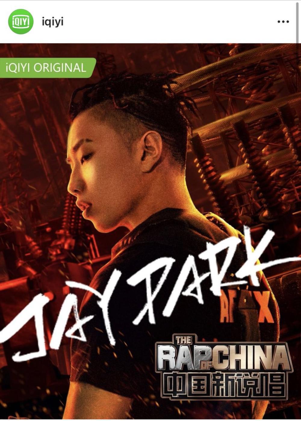 Jay Park tố 'Show Me The Money' có kịch bản, 'Rap of China' trả cát-xê gấp 1000 lần: Bị dân Trung chỉ trích với lý do khó nuốt! Ảnh 1