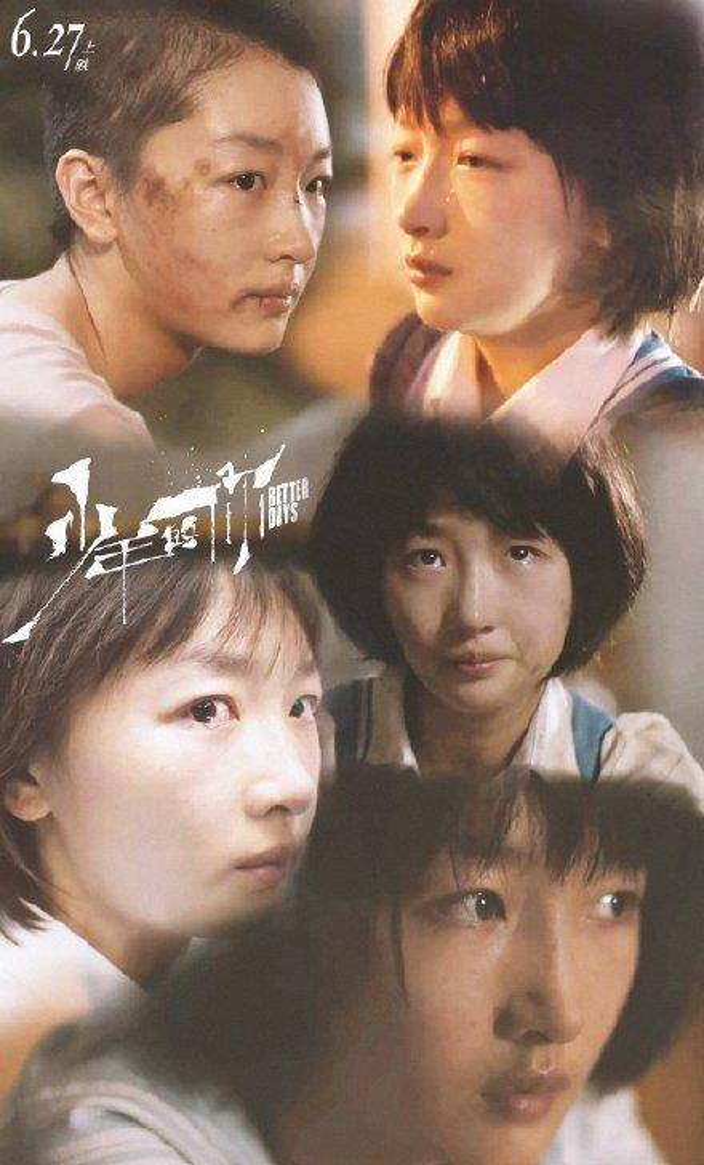 Dựa vào phim 'Em của thời niên thiếu', Châu Đông Vũ đạt nhiều giải thưởng lớn nhưng Dịch Dương Thiên Tỉ lại thua xa đàn chị Ảnh 2