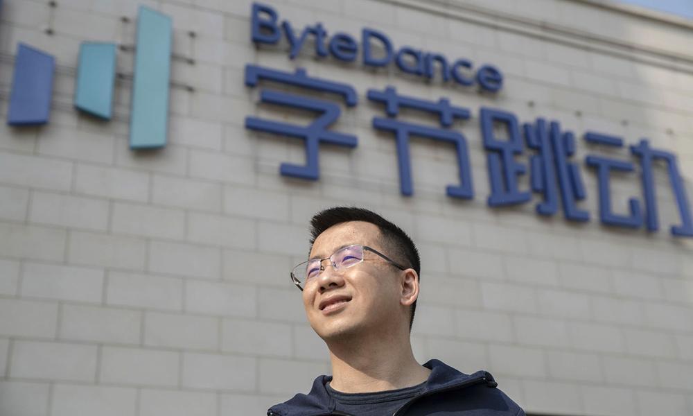 TikTok đang xin phép chính phủ Trung Quốc để bán 'tài sản' lớn nhất ở Mỹ Ảnh 1