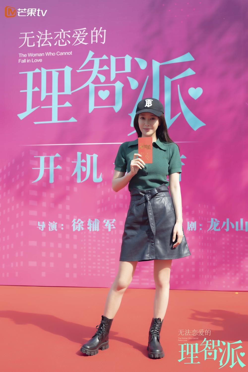 Tần Lam - Vương Hạc Đề thân mật trong ngày khai máy 'Phái lý trí không thể yêu' Ảnh 6