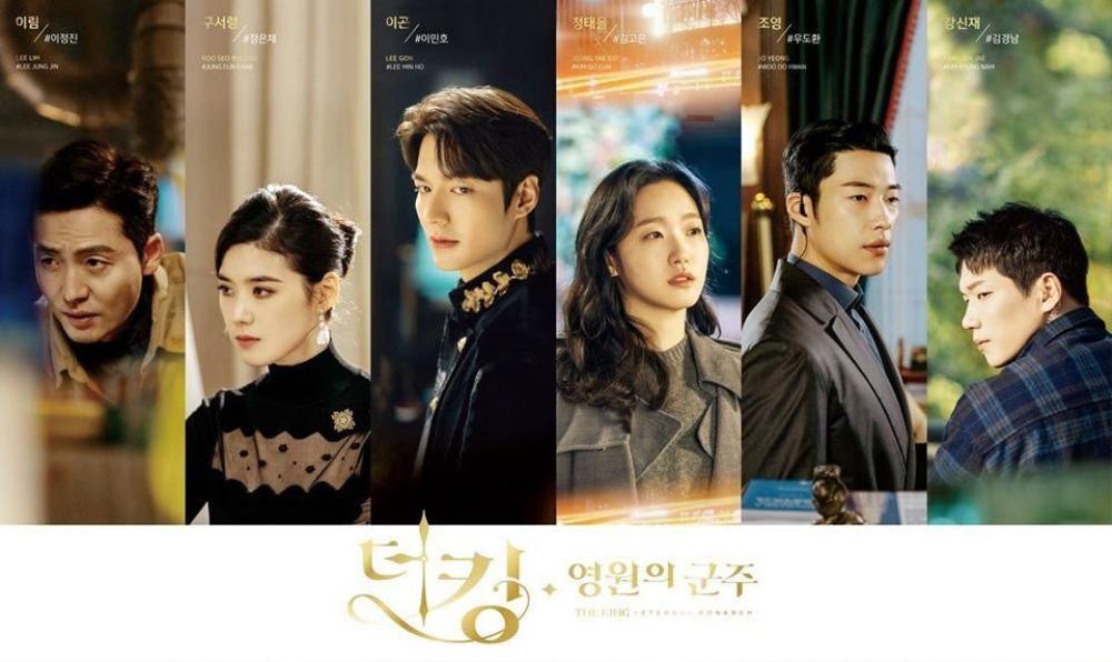 4 bộ phim Hàn Quốc 'dở tệ' nhất nửa đầu năm 2020: 'Quân vương bất diệt' của Lee Min Ho bị gọi tên! Ảnh 7