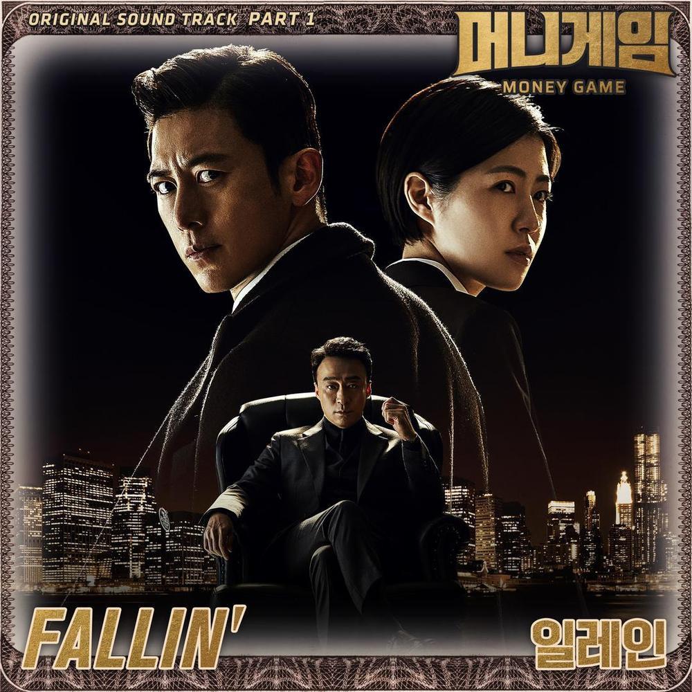 4 bộ phim Hàn Quốc 'dở tệ' nhất nửa đầu năm 2020: 'Quân vương bất diệt' của Lee Min Ho bị gọi tên! Ảnh 15