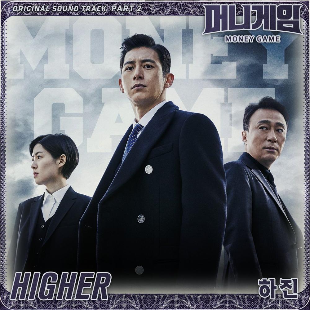 4 bộ phim Hàn Quốc 'dở tệ' nhất nửa đầu năm 2020: 'Quân vương bất diệt' của Lee Min Ho bị gọi tên! Ảnh 16
