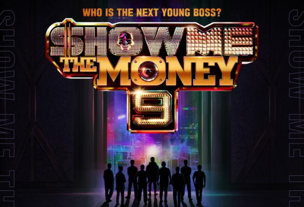 'Show Me The Money 9' công bố các nhà sản xuất, nhân tố thí sinh bí ẩn cũng được hé lộ Ảnh 4