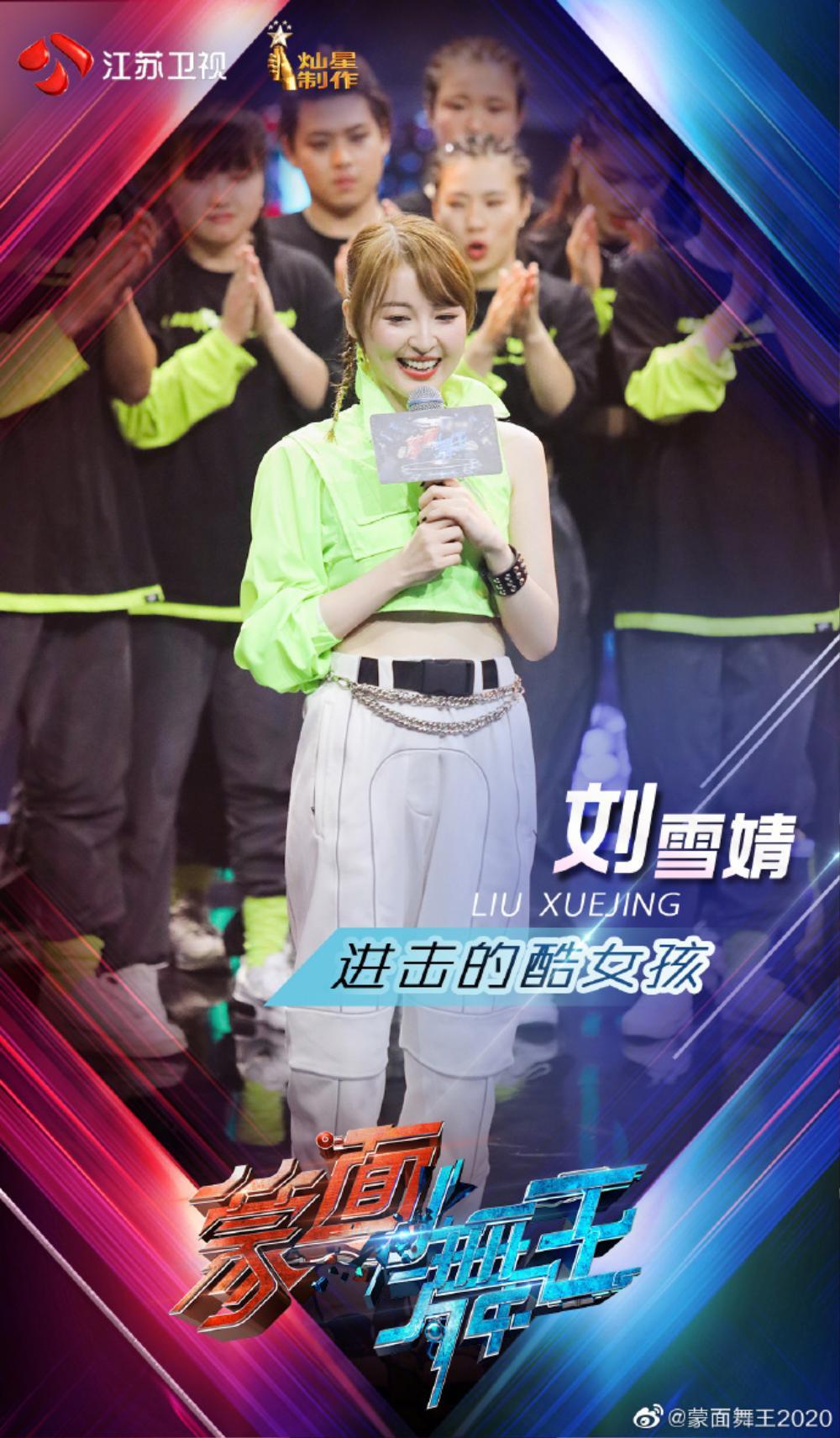 Mạnh Mỳ Kỳ, Lưu Vũ Hân công khai 'diss' nhau trên sóng truyền hình Ảnh 13