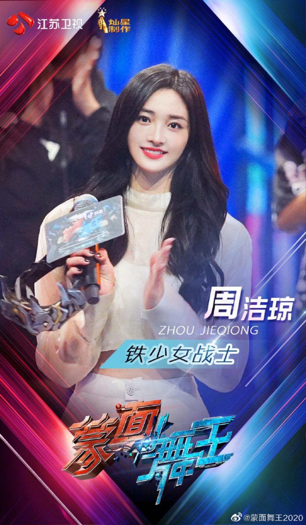 Mạnh Mỳ Kỳ, Lưu Vũ Hân công khai 'diss' nhau trên sóng truyền hình Ảnh 14
