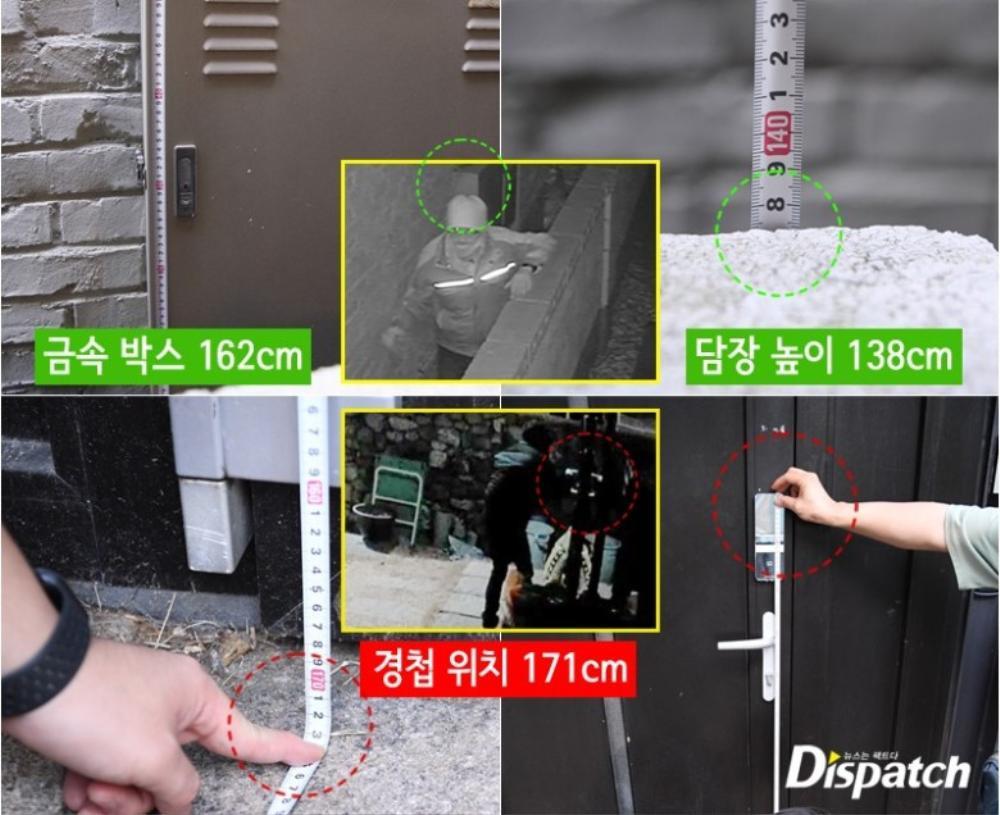 Dispatch tiết lộ CCTV tên trộm lẻn vào nhà Goo Hara đúng 49 ngày mất! Ảnh 3