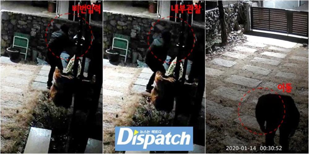 Dispatch tiết lộ CCTV tên trộm lẻn vào nhà Goo Hara sau 49 ngày mất! Ảnh 4