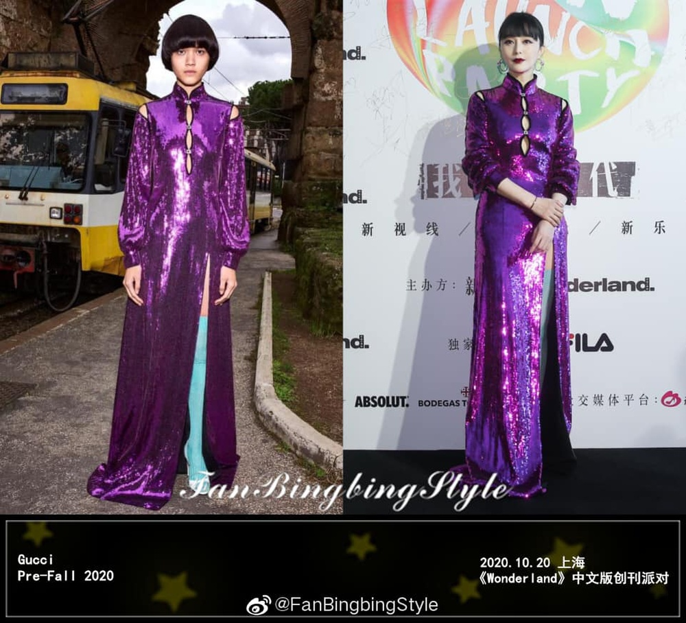 Chịu chơi như nữ hoàng thảm đỏ Phạm Băng Băng, mix váy tím lịm với tất xanh lét nổi bật tại sự kiện Ảnh 4
