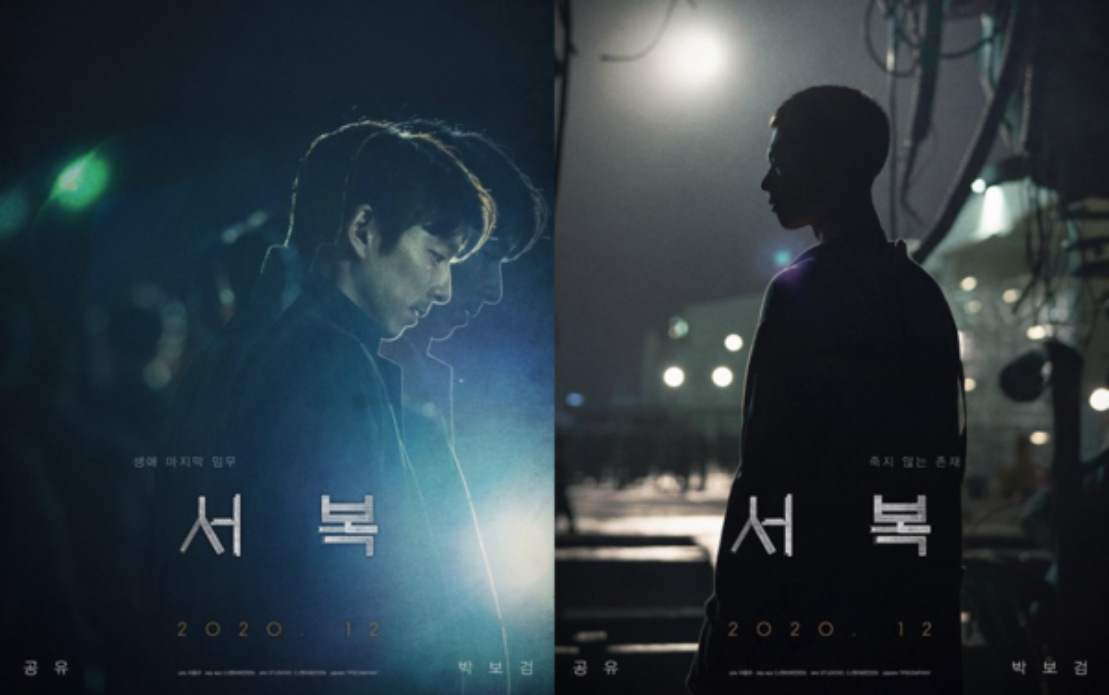 10 phim Hàn được mong đợi nhất cho từ 2020-2021: Hóng Jeon Ji Hyun, Park Seo Joon hay Song Joong Ki? Ảnh 13