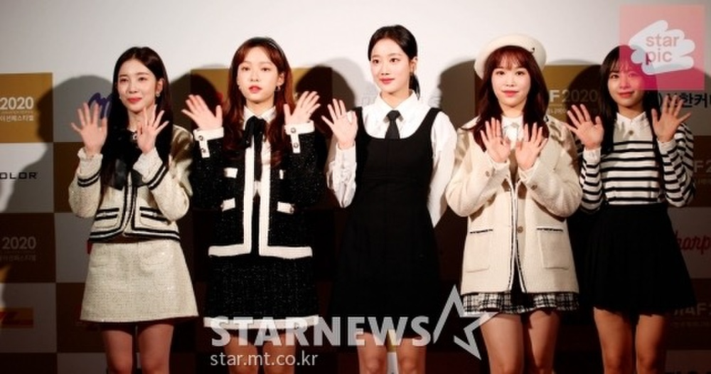 Goo Hye Sun rạng rỡ sau ly hôn, đọ sắc loạt sao Hàn trên thảm đỏ 'LHP Bucheon 2020' Ảnh 9