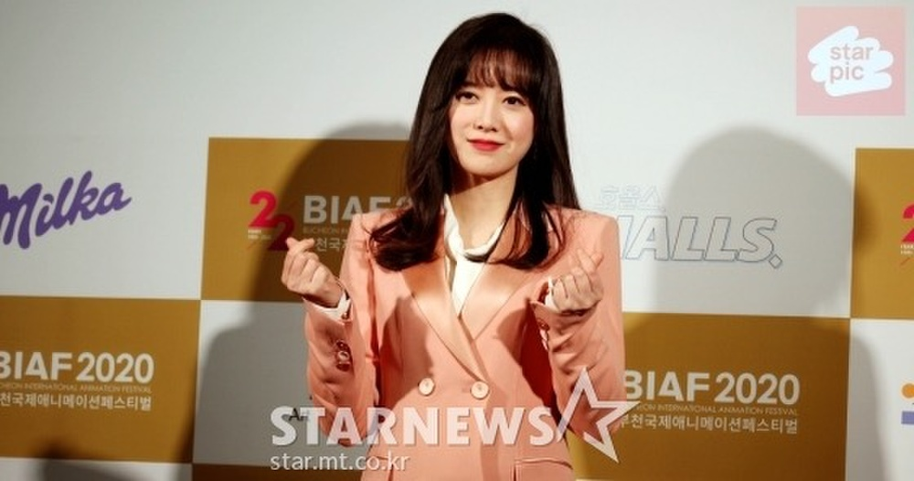 Goo Hye Sun rạng rỡ sau ly hôn, đọ sắc loạt sao Hàn trên thảm đỏ 'LHP Bucheon 2020' Ảnh 21