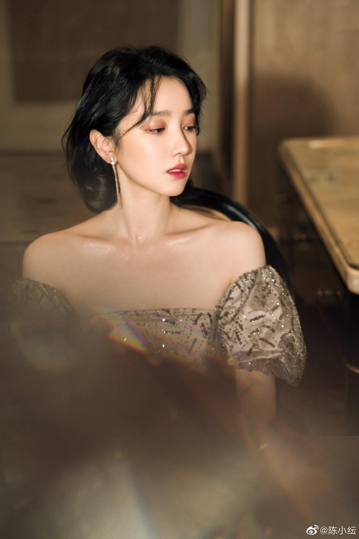 'Đêm hội ELLE 2020': Cận cảnh nhan sắc đẹp nao lòng của Dương Mịch, Cổ Lực Na Trát, Đường Yên và loạt sao Cbiz Ảnh 64
