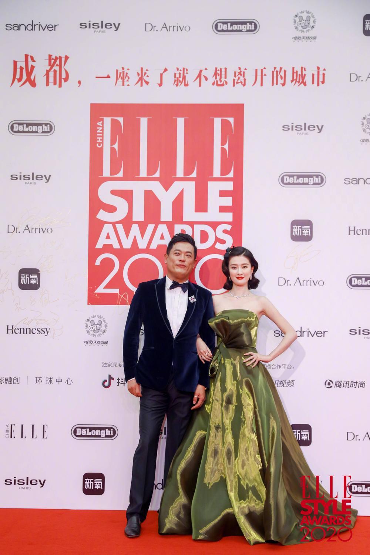 Thảm đỏ 'Đêm hội ELLE 2020': Dương Mịch đọ sắc Đường Yên - Cổ Lực Na Trát, Giang Sở Ảnh diện váy xuyên thấu Ảnh 87
