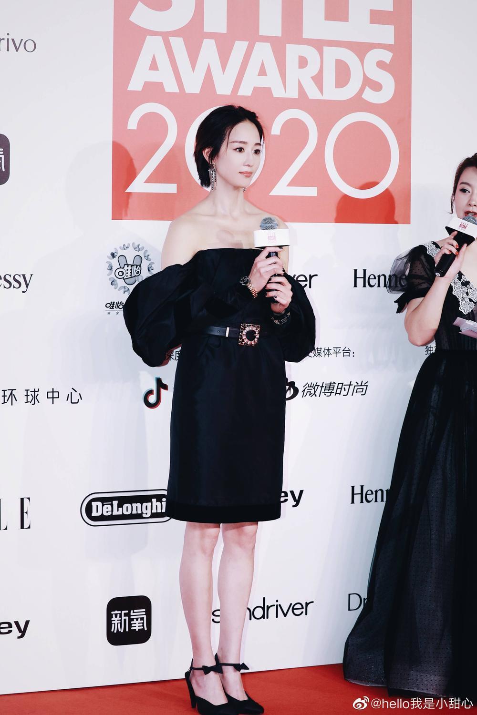 Thảm đỏ 'Đêm hội ELLE 2020': Dương Mịch đọ sắc Đường Yên - Cổ Lực Na Trát, Giang Sở Ảnh diện váy xuyên thấu Ảnh 33