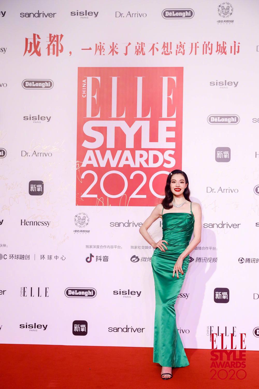 Thảm đỏ 'Đêm hội ELLE 2020': Dương Mịch đọ sắc Đường Yên - Cổ Lực Na Trát, Giang Sở Ảnh diện váy xuyên thấu Ảnh 31