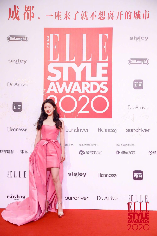 Thảm đỏ 'Đêm hội ELLE 2020': Dương Mịch đọ sắc Đường Yên - Cổ Lực Na Trát, Giang Sở Ảnh diện váy xuyên thấu Ảnh 62