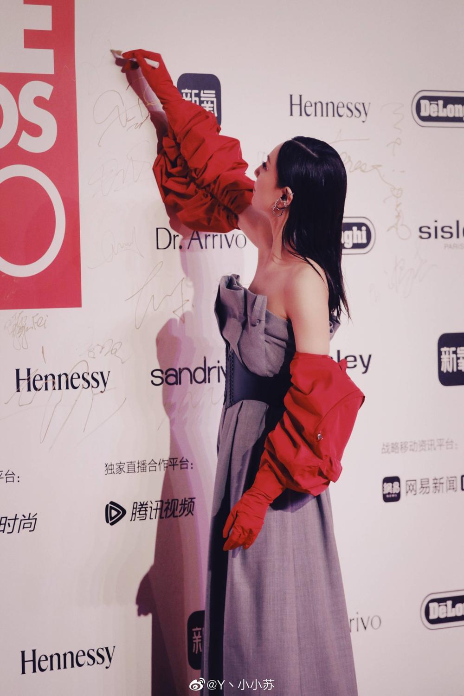 Thảm đỏ 'Đêm hội ELLE 2020': Dương Mịch đọ sắc Đường Yên - Cổ Lực Na Trát, Giang Sở Ảnh diện váy xuyên thấu Ảnh 50