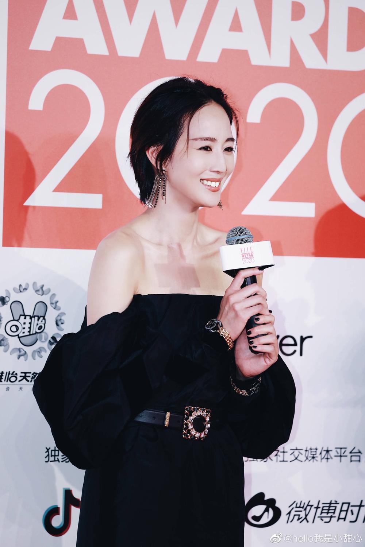 Thảm đỏ 'Đêm hội ELLE 2020': Dương Mịch đọ sắc Đường Yên - Cổ Lực Na Trát, Giang Sở Ảnh diện váy xuyên thấu Ảnh 32