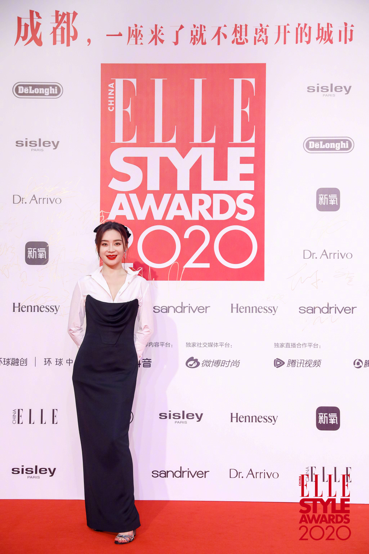 Thảm đỏ 'Đêm hội ELLE 2020': Dương Mịch đọ sắc Đường Yên - Cổ Lực Na Trát, Giang Sở Ảnh diện váy xuyên thấu Ảnh 81