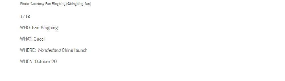 Phạm Băng Băng vượt mặt sao Hollywood trở thành mỹ nhân mặc đẹp nhất trên Vogue Mỹ Ảnh 3