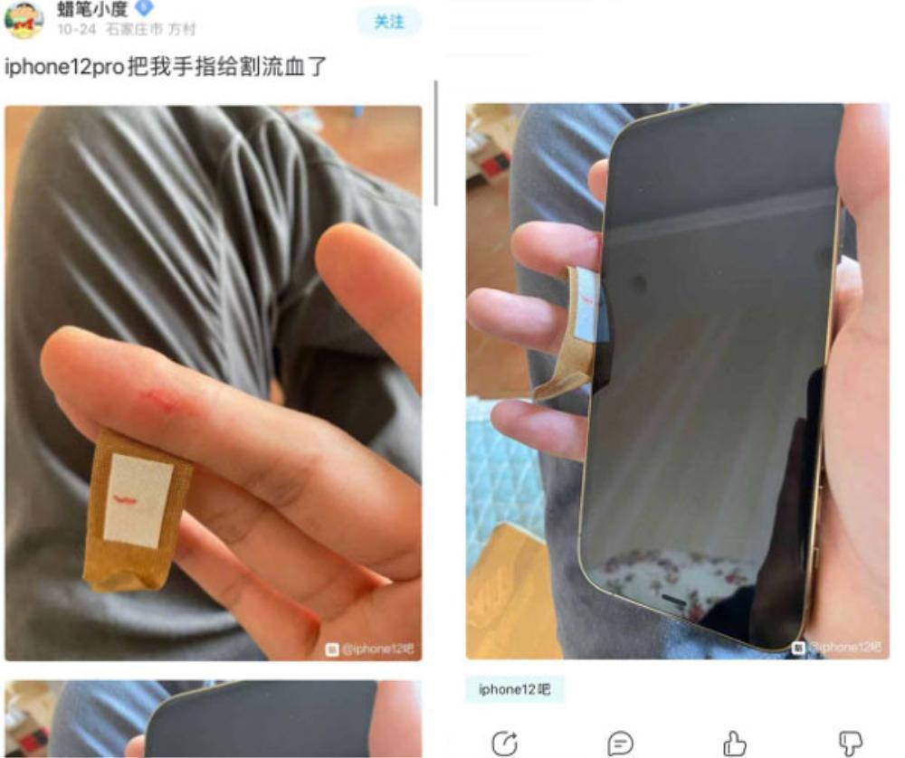 4 lý do sẽ khiến bạn ngán ngẫm không muốn mua iPhone 12 Ảnh 7
