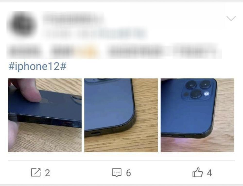 4 lý do sẽ khiến bạn ngán ngẫm không muốn mua iPhone 12 Ảnh 8
