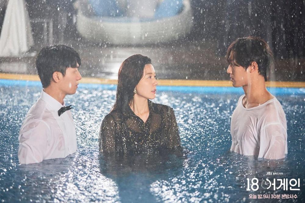 10 diễn viên - phim Hàn tìm kiếm nhiều nhất tuần 4 tháng 10: Suzy đánh bại Park Bo Gum - Lee Dong Wook Ảnh 4