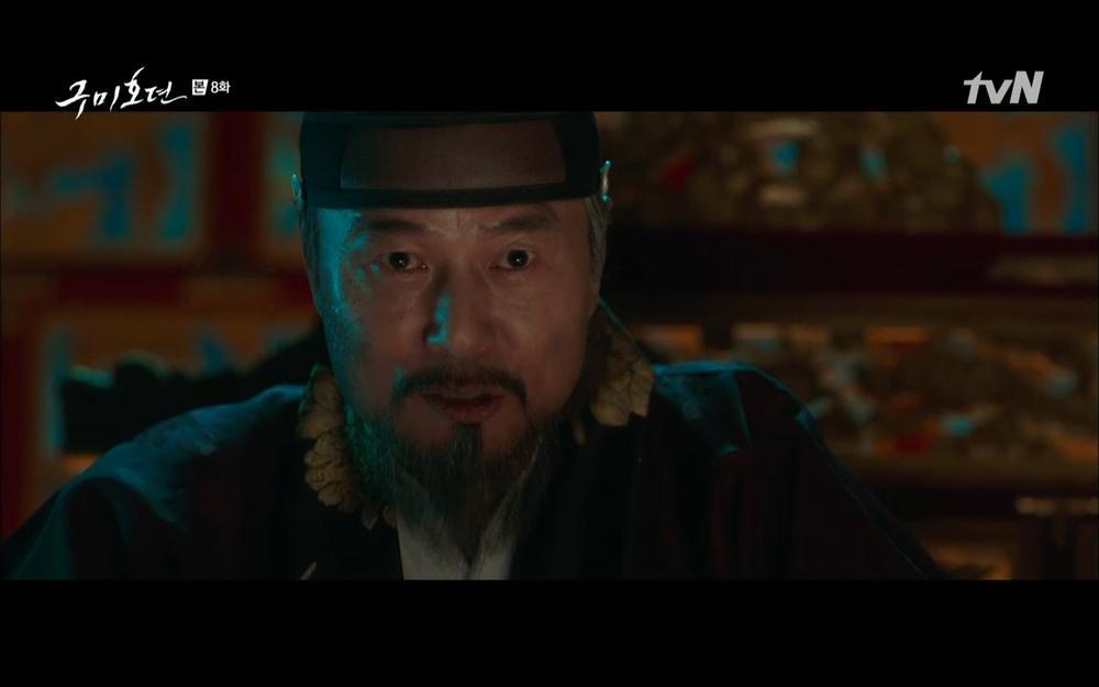 'Bạn trai tôi là hồ ly' tập 8: Bỏ mặc người tình, Lee Dong Wook xả thân cứu em trai Kim Bum trước? Ảnh 3