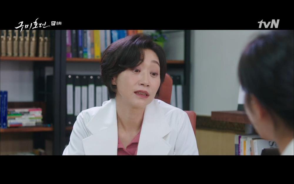 'Bạn trai tôi là hồ ly' tập 8: Bỏ mặc người tình, Lee Dong Wook xả thân cứu em trai Kim Bum trước? Ảnh 28