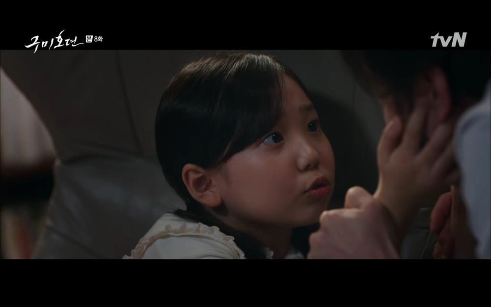 'Bạn trai tôi là hồ ly' tập 8: Bỏ mặc người tình, Lee Dong Wook xả thân cứu em trai Kim Bum trước? Ảnh 31