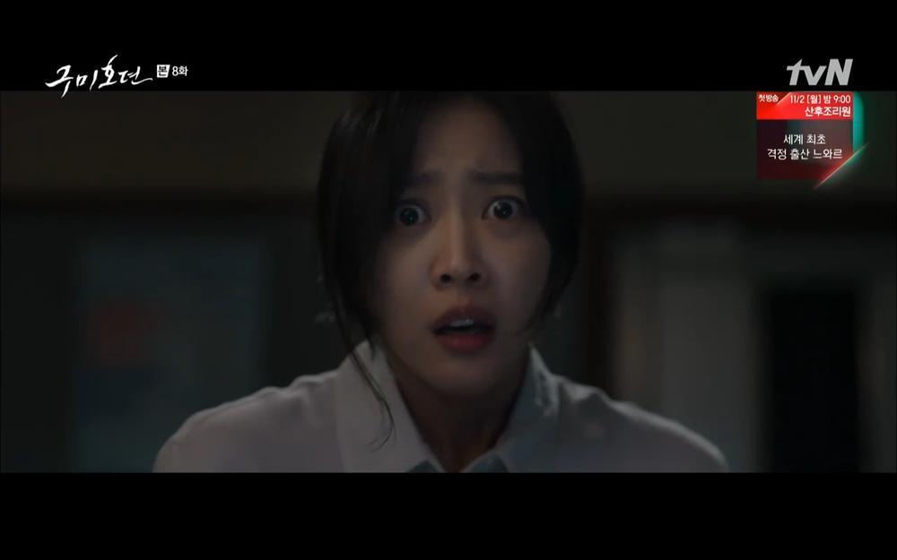 'Bạn trai tôi là hồ ly' tập 8: Bỏ mặc người tình, Lee Dong Wook xả thân cứu em trai Kim Bum trước? Ảnh 34