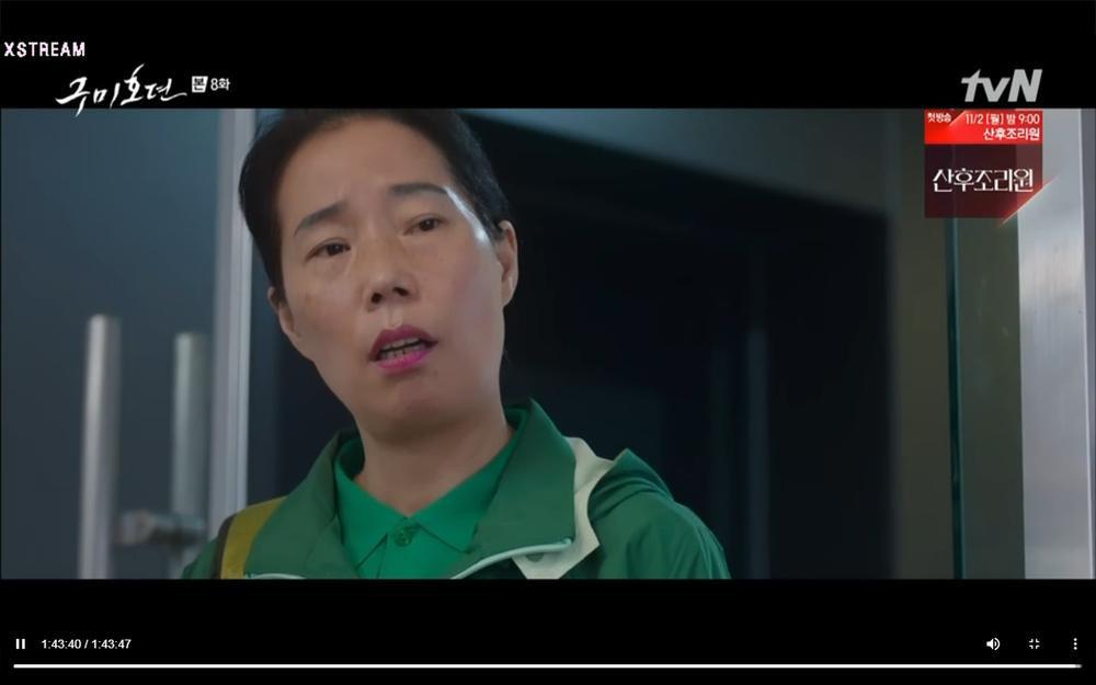 'Bạn trai tôi là hồ ly' tập 8: Bỏ mặc người tình, Lee Dong Wook xả thân cứu em trai Kim Bum trước? Ảnh 43