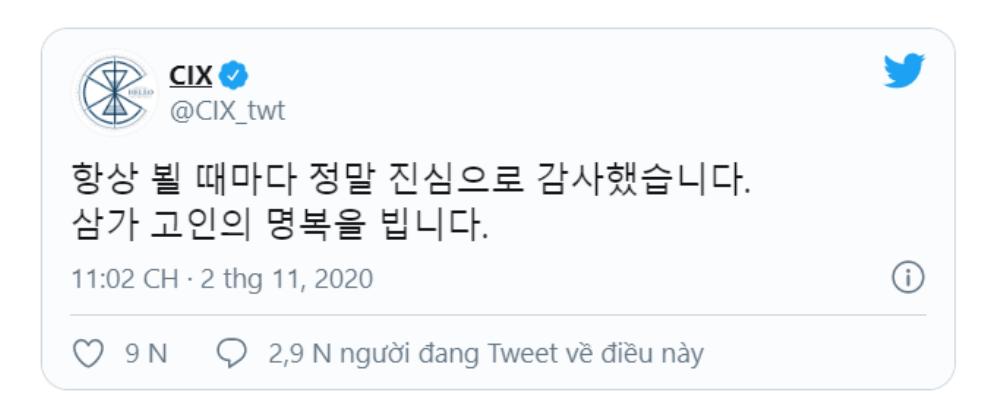 Kim Go Eun, Junho, SHINee, Suju và hàng loạt sao Hàn sốc trước tin Park Ji Sun qua đời Ảnh 11