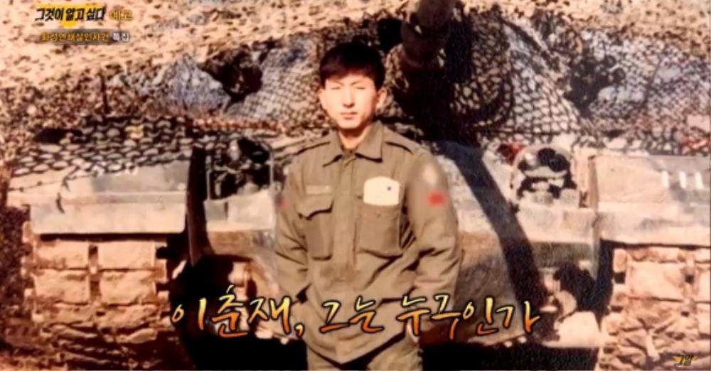 Tên sát nhân máu lạnh Hàn Quốc thừa nhận giết hiếp 14 phụ nữ và trẻ em: Vụ án gây chấn động lịch sử! Ảnh 6