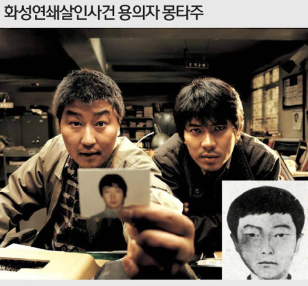 Tên sát nhân máu lạnh Hàn Quốc thừa nhận giết hiếp 14 phụ nữ và trẻ em: Vụ án gây chấn động lịch sử! Ảnh 9