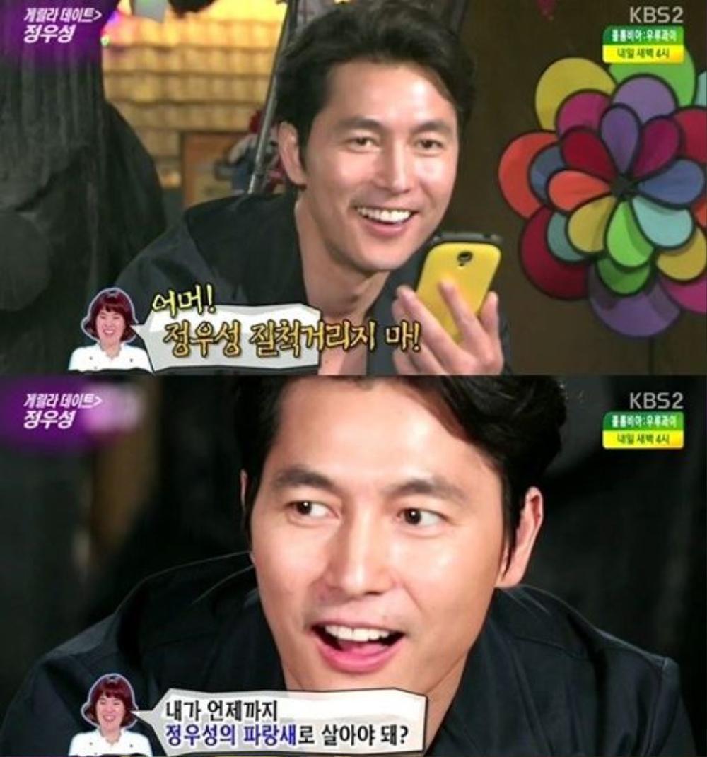 Park Ji Sun nổi cỡ nào mà cả showbiz phải xót thương vì tự tử: Từ Hyun Bin, Son Ye Jin đến Kim Soo Hyun! Ảnh 17
