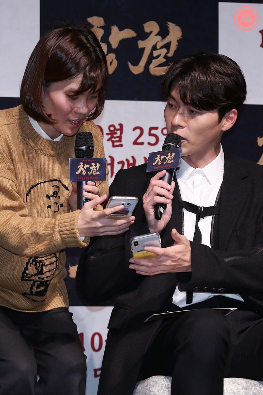 Park Ji Sun nổi cỡ nào mà cả showbiz phải xót thương vì tự tử: Từ Hyun Bin, Son Ye Jin đến Kim Soo Hyun! Ảnh 5