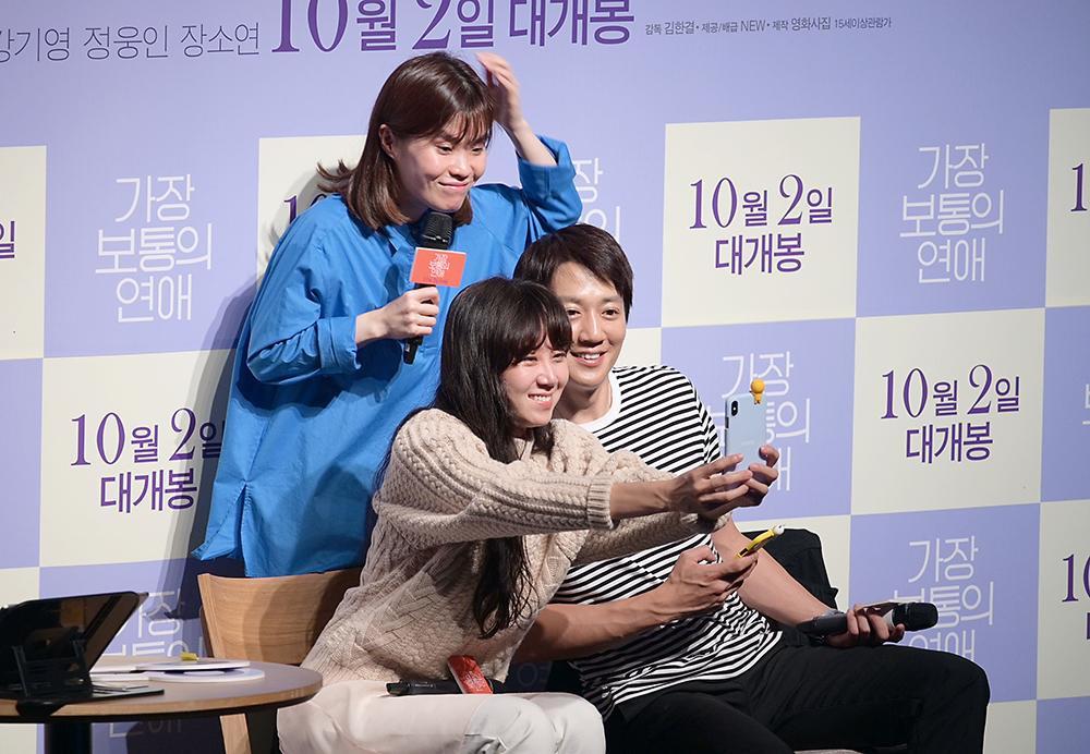 Park Ji Sun nổi cỡ nào mà cả showbiz phải xót thương vì tự tử: Từ Hyun Bin, Son Ye Jin đến Kim Soo Hyun! Ảnh 11