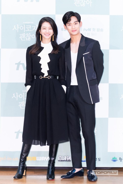 'Vợ chồng' Son Ye Jin - Hyun Bin lại làm mưa làm gió truyền thông: Lý do là gì? Ảnh 7