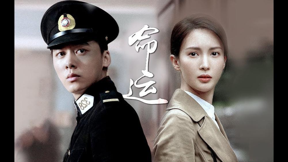 Lý Dịch Phong, Kim Thần, Vương Lang Chính lạnh lùng trong loạt ảnh mới phim 'Bí ẩn vĩ đại' Ảnh 1