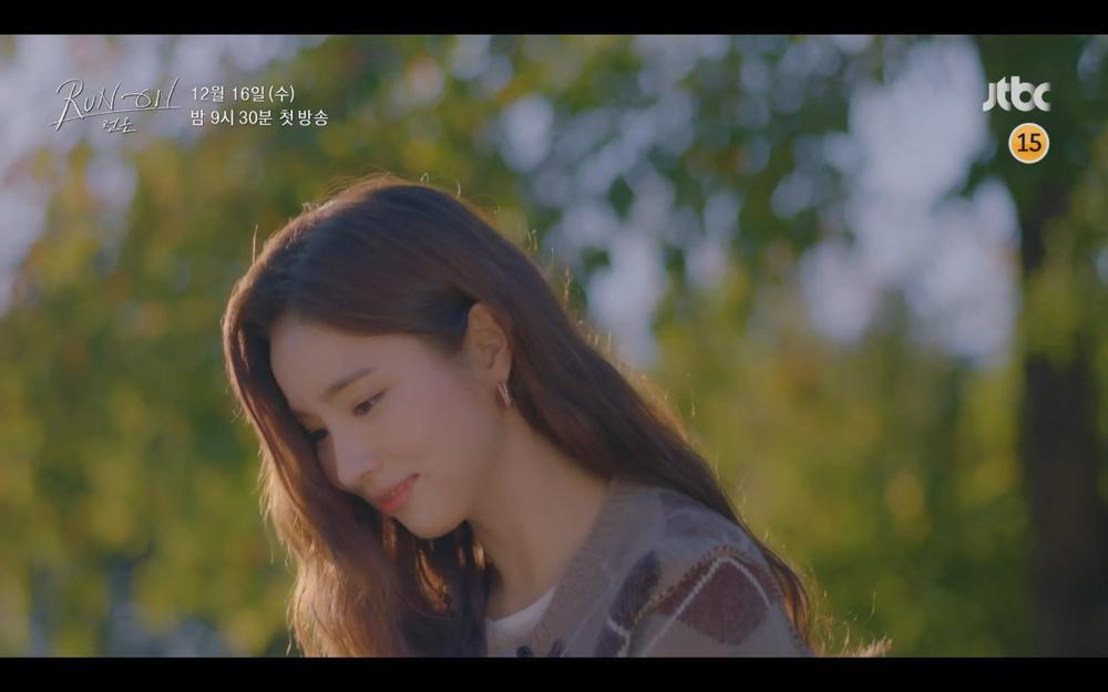 Phim của 'mỹ nữ đơ' Shin Se Kyung và Im Si Wan tung teaser đầu tiên, phản ứng hóa học rời rạc? Ảnh 9